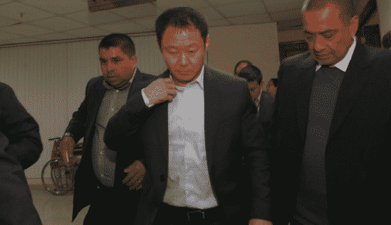 Kenji Fujimori Desafuero
